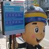 【チェンマイ】セントラルフェスティバルの無料送迎!ニマンヘミンからでも行ける!