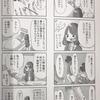 """highlandvalley:Tokiさんのツイート: """"死の描写が生々しくてグッときた..."""