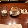 一人カフェ時間