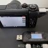 Canon G7X mark3を充電できるPD充電器を紹介 G5X mark2も普通のUSB充電器では充電できない