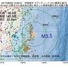 2017年08月23日 10時29分 宮城県沖でM3.5の地震