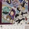 6月のカレンダー。