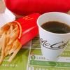 マクドナルドの無料コーヒーを初めて飲んでみた