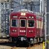 阪急、今日は何系?①316...20201104