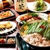 【オススメ5店】富山市(富山)にあるもつ鍋が人気のお店