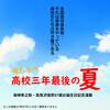 【THEALFEE】高見沢俊彦さん67歳お誕生日おめでとうございます!坂崎さん高見沢さんお誕生日記念漫画」アルフィー漫画マンガイラスト