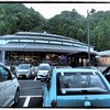 道の駅:スパ羅漢