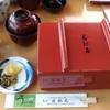 柳川のうなぎの名店  若松屋。初のうなぎのせいろ蒸しを食す。
