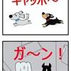 【織田シナモン信長・第三話】大反省会です!