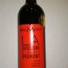 今日のワインはフランスの「ドメーヌ・アラン・ブリュモン」1000円以下で愉しむワイン選び(№74)