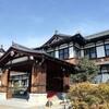 あのクラシックホテル「奈良ホテル」にふるさと納税で泊まったよ
