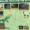 埼玉県【トトロの森】に子供達と行ってきました
