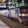 第1029列車 「 甲148 西武鉄道001系(E編成)の甲種輸送を狙う 」