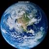 iOS11で地球の壁紙が復活してる件