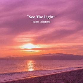 竹内唯人、夏の夕日をイメージした新曲「See The Light」のリリースが決定!ティザーリリックビデオを初公開、TBS『王様のブランチ』6月度エンディングテーマに抜擢