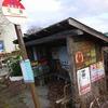 お車でゆく!東北メインのツアートラベル旅行記2016(4日目):山形→福島→栃木