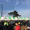 館山若潮マラソン 2018