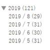 ブログを100記事以上毎日更新して気付いたこと【メリットもデメリットもある】