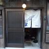 「日本酒の会 sake nagoya特別編」に参加してきました。