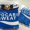 糖質オフな熱中症対策とダイエットの大敵「コールドドリンク症候群」