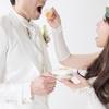 結婚式はファーストバイト派?それとも…