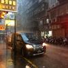 澳門の大雨は東南アジアのスコールと一緒!? @ マカオ