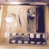【台所公開】箸も包丁も引出しに収納してスッキリ。