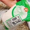 【はて?ダイエットとは?】のんびり米飴を仕込む週末