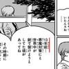 【チェンソーマン13話】13番目の菩薩は13年前の「金曜日」に現れる(前編)