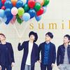 『sumika』期待の4人組バンドのおすすめ曲ベスト!