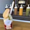 【新店】伊香保石段街に映えソフトクリームが誕生!珍しいフルーツ×ハーブソースが気になる!【伊香保薫るソフトクリーム(群馬・伊香保)】