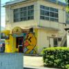 通りすがりの土浦の街