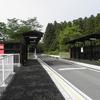 大船渡線-30A:大船渡丸森駅