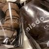 【ミスド】「misdo meets Toshi Yoroizuka Chocolate Collection」の巻