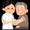介護施設【インフルエンザの予防接種が始まりました!】