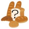 心理テスト10「パン」