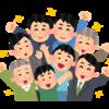 魅力のある人には人が集まる〜中谷彰宏氏から学ぶ、自身の魅力の大切さ〜
