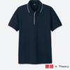 【2017】ユニクロ×Theoryコラボのおすすめは?フルオープンポロシャツが今風で良いね!