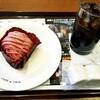 カフェドクリエで あまおう苺のモンブランを食べてみた