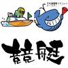 BOAT RACE☆季節別レース傾向&コース別データ解析で勝率UP【in 平和島競艇】
