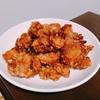 【料理】マジでうまい鶏の唐揚げの作り方【作り置きOK】
