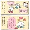 オリジナルポケモンのカードを作った話【4コマ漫画2本】