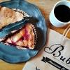 Bubby's(バビーズ) @みなとみらい ザ・アメリカンなアップルパイ&チェリーパイ