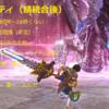 「第4回大剣シティ」のお知らせ(8/11)