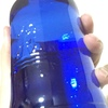 謎の青い水? 意識高い水? セカオワ水? ソラン・デ・カブラス買ってみた