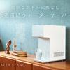 赤ちゃんにミネラルウォーターは危険?市販の水は要注意!