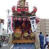 館山市楠見の山車には4匹の鯱が鎮座。羽のある龍もいる彫刻が面白い地区!