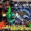 【月下の夜想曲】『完全版』999まで強化した妖刀村正で全ボス倒したい#1