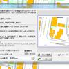 【建築学科】GoogleMAPはもう卒業!正確な敷地図・周辺地図のダウンロード法を徹底解説!