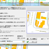 GoogleMAPはもう卒業!正確な周辺地図・敷地図のダウンロード法を徹底解説!